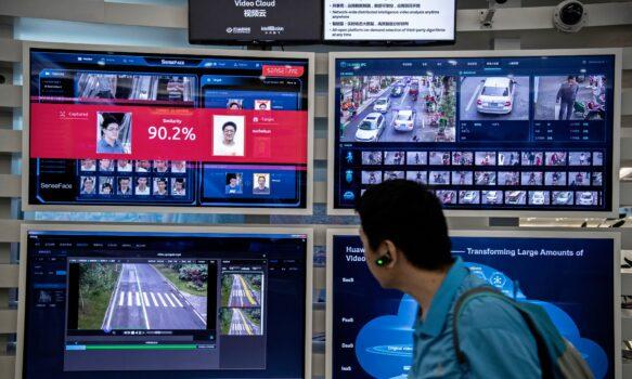 facial recognition cameras Huawei